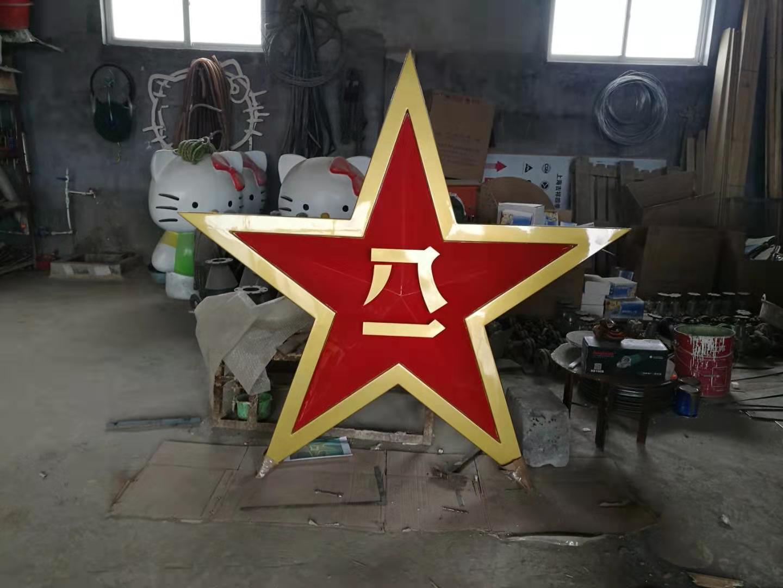 不锈钢国徽雕塑制作完成(组图)