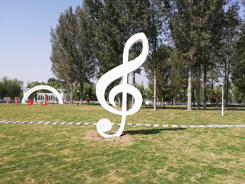 不锈钢音乐符号雕塑