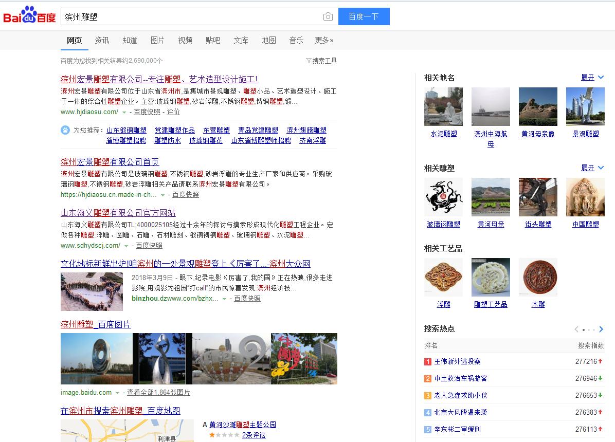 360搜索又抽风了,国内的搜索引擎到底怎么了?